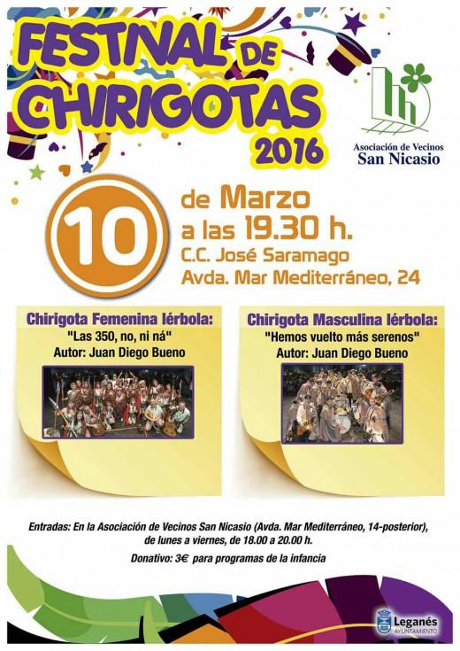 FESTIVAL DE CHIRIGOTAS 2016 IÉRBOLA ASOCIACIÓN VECINOS SAN NICASIO