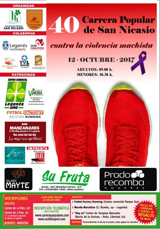 CARTEL PRESENTACION CARRERA POPULAR 2017 (2)
